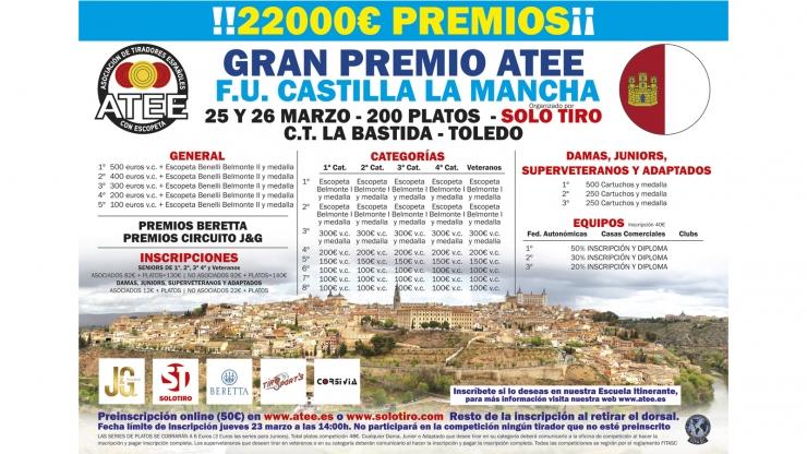 Primera Competición ATEE 2017 en La Bastida Toledo.