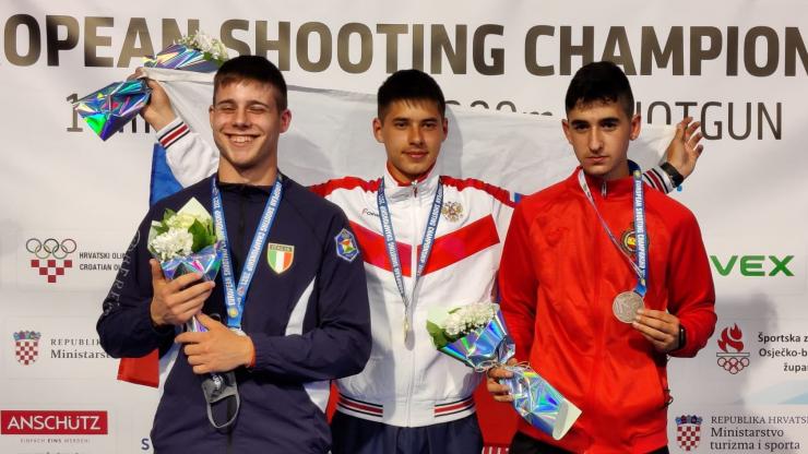 Campeonato Europeo ESC Foso Olímpico en Osijek (Croacia)